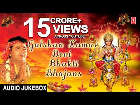 Gulshan Kumar Devi Bhakti Bhajans I Best Devi Bhajans I Gulshan Kumar Birthday Special