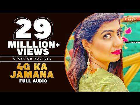 4g Ka Jamana # Haryanvi Dj Song 2018 # Sonika Singh # Vinod Morkheriya # Haryanvi Songs