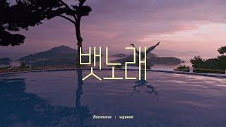 Feel the Rhythm of Korea -  Bu…