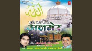 Bu Ali Shah Kalandar