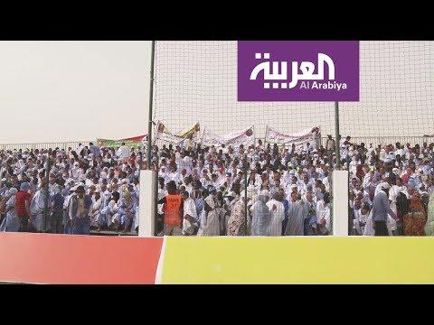 رهان كبير على دور الشباب في الانتخابات الرئاسية الموريتانية  - نشر قبل 6 ساعة