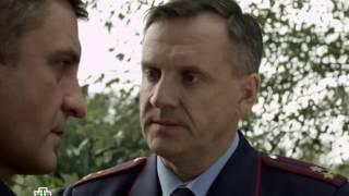 Сериал Шеф-2 27 серия