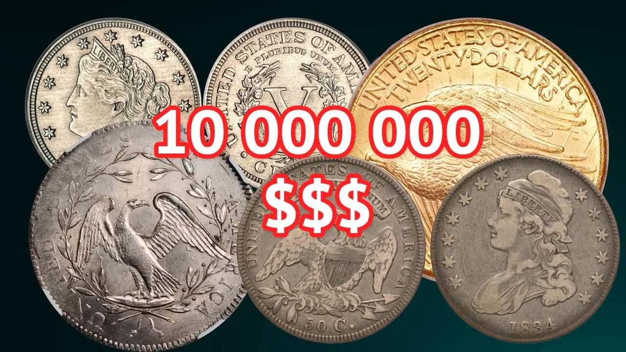 Самые дорогие монеты мира фото редкие монеты 1992 1993 годов