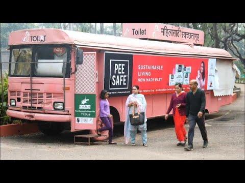 شاهد: حافلات قديمة يتم تحويلها إلى دورات مياه للنساء في الهند…