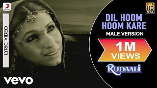 Watch Bhupen Hazarika Dil Hoom Hoom Kare karaoke video