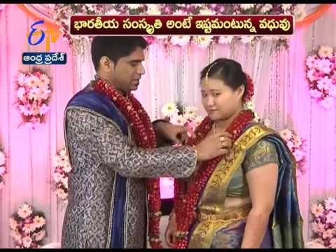 A Vijayawada Boy Marries A China Girl: Etv Special Story