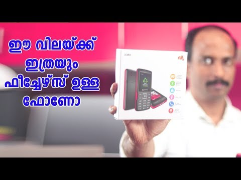 MicroMax X380 Unboxing Review