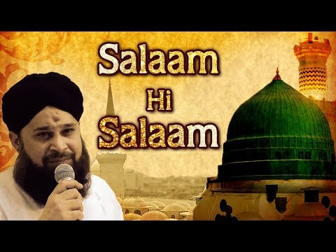 Salaam Hi Salaam - Owais Raza Qadri Naats 2018 - Ae Saba Mustafa,Tajdare Haram,Mustafa Jaane Rehmat thumbnail