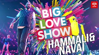 Download Hammali & Navai - Пустите меня на танцпол [Big Love Show 2019] Mp3 and Videos