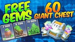 קלאש רויאל - יהלומים בחינם ופתיחת 60 ג'יאנט צ'סט!!!