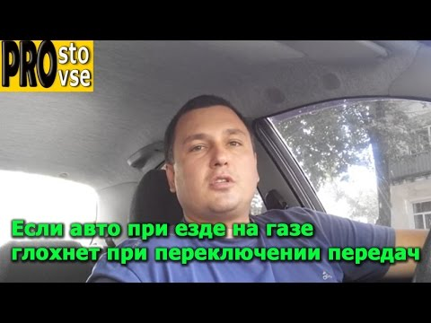 Видео Ремонт акпп ниссан