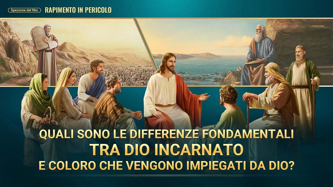 """Film cristiano """"Rapimento in pericolo"""" (Spezzone 4/4) - Quali sono le differenze fondamentali tra Dio incarnato e coloro che vengono impiegati da Dio?"""