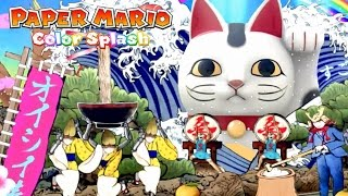 In Paper Mario: Color Splash, Abdallah gives viewers a preview of t...