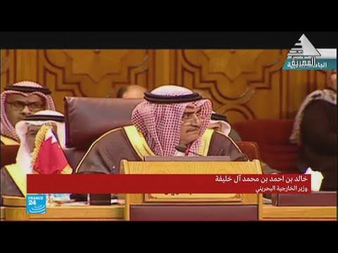 وزير الخارجية البحريني يكيل الاتهامات على حزب الله اللبناني  - نشر قبل 1 ساعة
