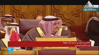 وزير الخارجية البحريني يكيل الاتهامات على حزب الله اللبناني
