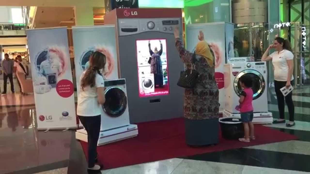 Hic Media Lg Washing Machine Activation Augmented