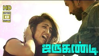 Jarugandi Climax Scene | Jarugandi Movie Scenes | Human trafficking group gets caught