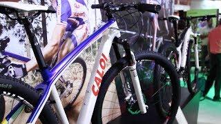 Brasil Cycle Fair 2013: Lançamentos da Caloi para 2014