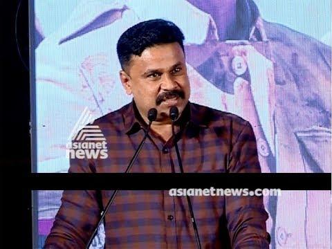 Dileep criticizing medias in Kammara...
