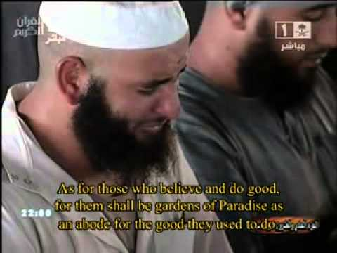 Amazing recitation of Quran by Maher Al Muaiqly (English Translation)
