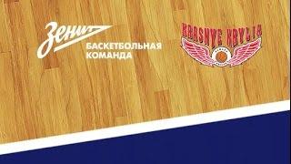 видео Баскетбольные лиги мира