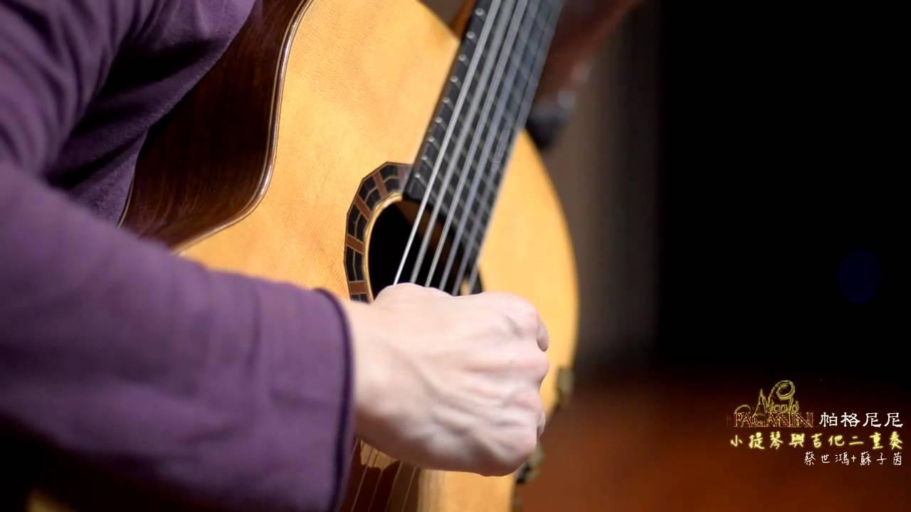 Niccolò Paganini 帕格尼尼小提琴與吉他二重奏_蔡世鴻+蘇子茵 - YouTube