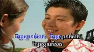 SR Vol 8-2 Teuk Ho Krom Spean-Sinn SiSaMouth thumbnail