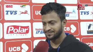 Prize Giving Ceremony of Bangladesh Premier League 2019 || 26th  Match || Edition 6 || BPL 2019