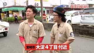 『JUNK.TV』 「#160 兄と弟と・・・」 (2015年5月25日更新分) 出演:濱田...