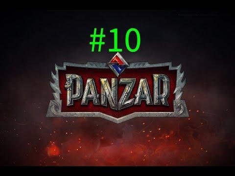 видео: #10 играем в panzar pvp ( лучшая команда #2)