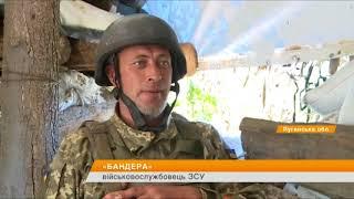 Оккупанты минометами подвергают опасности мирное население на Донбассе