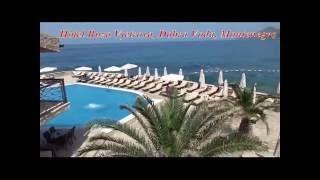 Видеоэкскурсия по Hotel Ruža Vjetrova (Wind Rose) - Montenegro (Черногория)(Гостиничный комплекс Ruza Vjetrova (Wind Rose) 4* (Ружа Ветрова (Винд Роуз) расположен в городке Добра Вода, в 50 км от..., 2016-07-08T05:00:01.000Z)