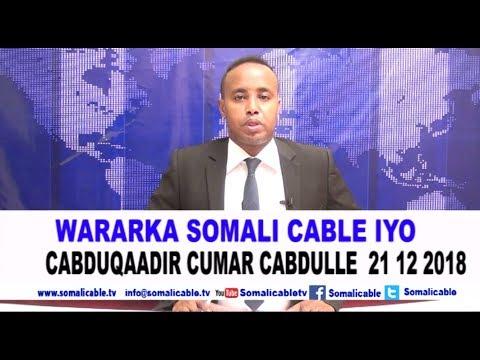 WARARKA SOMALI CABLE IYO CABDUQAADIR CUMAR CABDULLE 21 12 2018