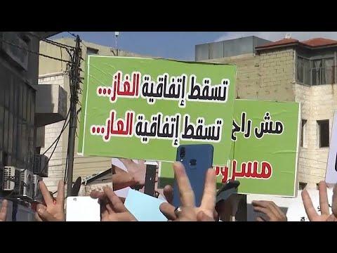 مئات الأردنيين يتظاهرون في عمان للمطالبة بإلغاء اتفاقية الغاز مع إسرائيل…  - 21:59-2020 / 1 / 17