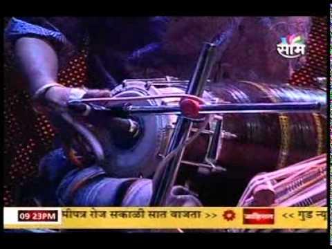 Wajale Ki Bara one Antara by Bela Shende
