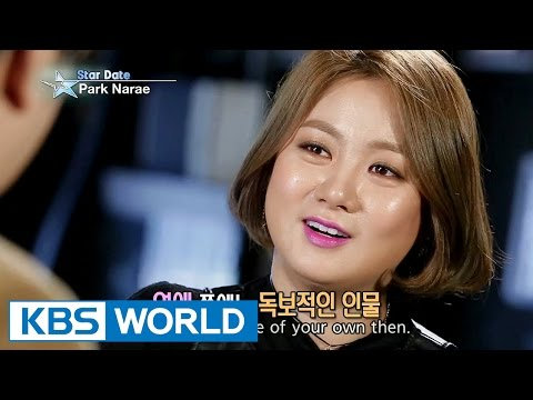 The Star Who Will Shine In 2016 - Park Narae (Entertainment Weekly / 2016.02.19)
