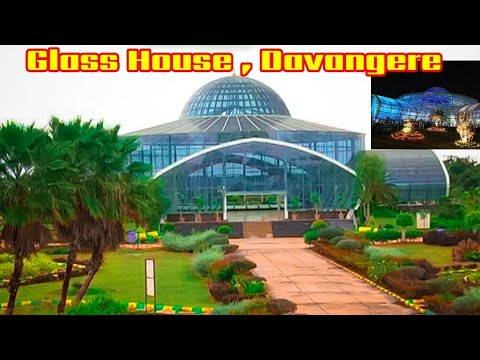 Download Davangere Glass House   ಗಾಜಿನ ಮನೆ ದಾವಣಗೆರೆ   Small View Of Glass House  