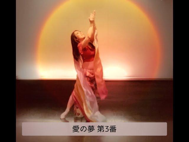 Veil ~Liszt 愛の夢 第3番~