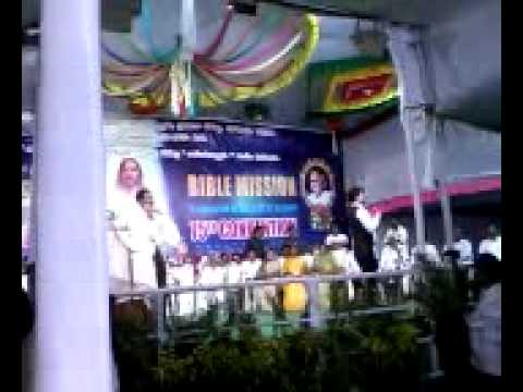 Bible Mission Conventions - Bro.Anil Kumar
