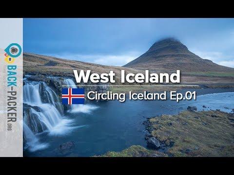 Icelands Western Region: impressive Snaefellsnes Peninsula & Waterfalls (Circling Iceland Ep.01)