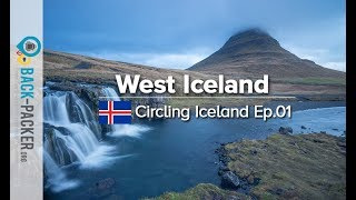 Icelands Western Region: impressive Snaefellsnes Peninsula & Waterfalls (Circling Iceland Ep.01)