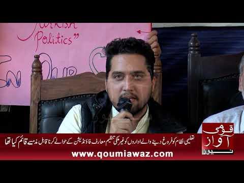 Pak Turk School Teachers Press Conference At Press Club