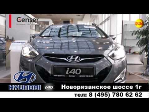 Genser Hyundai I40