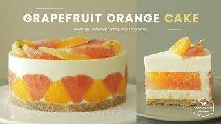 노오븐~ 자몽 오렌지 치즈케이크 만들기 : No-Bake Grapefruit Orange Cheesecake Recipe : オレンジレアチーズケーキ | Cooking tree