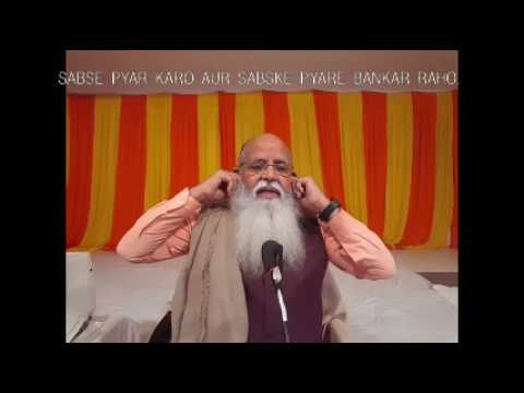 Ananda Yoga In Gita 7 of 7 @ Varanasi 2017(Hindi)20170224 163208 NR YT