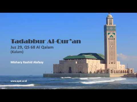 Download Lagu TERJEMAHAN Juz 29 QS 68 Al Qalam - TADABBUR AL-QUR'AN HARIAN MP3