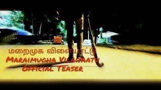 Maraimugha Vilaiyaatu - Official Tamil Teaser | Viknesscoolraasaramy Production | Jalsa Kaigeh