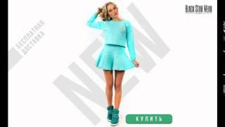 юнигма интернет магазин женской одежды(http://c.cpl1.ru/78MY/http://blackstarshop.ru/catalog/9/ Крупнейший интернет-магазин брендовой одежды. Заходите!, 2014-11-18T18:05:38.000Z)