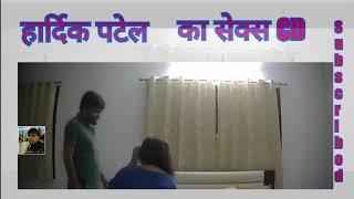 Download Video Hardik Patel ka sex cd viral hua  Hardik Patel ka sex video viral hua MP3 3GP MP4