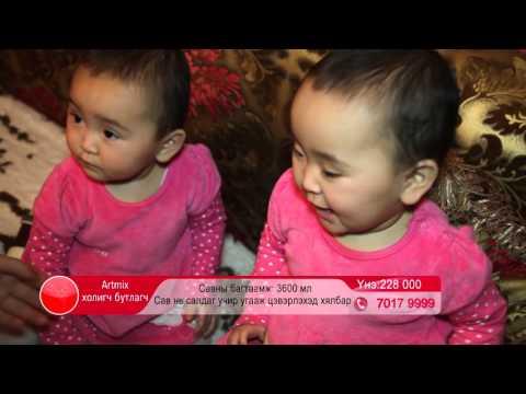 TV5 Home Shopping - Artmix холигч, бутлагч